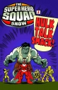 SHS__3_Cover_Color_-_Hulk.jpg